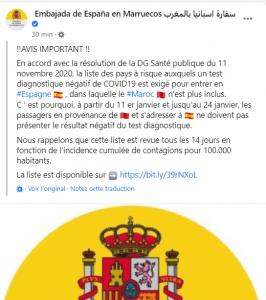 اسبانيا المغرب 339 - جريدة اشتوكة بريس